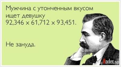 post-34348-0-04980000-1453927898_thumb.jpg