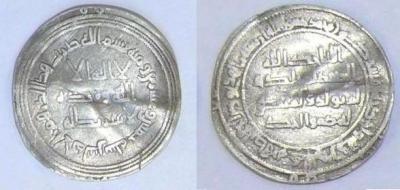 Омейяды, аль-Андалус, 125 г.х..jpg