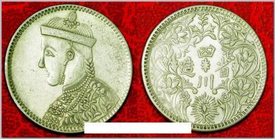 Рупия двойная.jpg