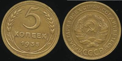 5kop1935st.jpg