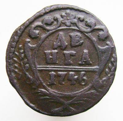 деньга 1746 стр 1.jpg