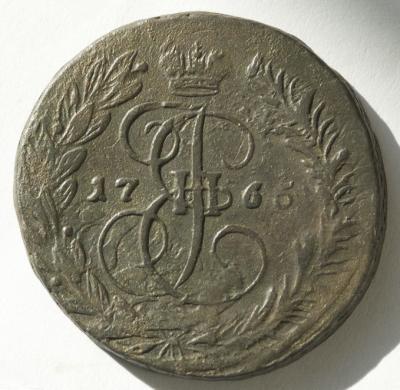 2 копейки 1765 ЕМ. А.jpg