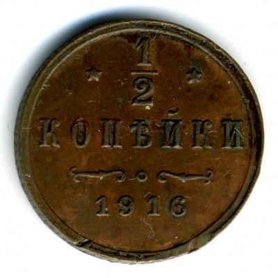 1916_01.jpg