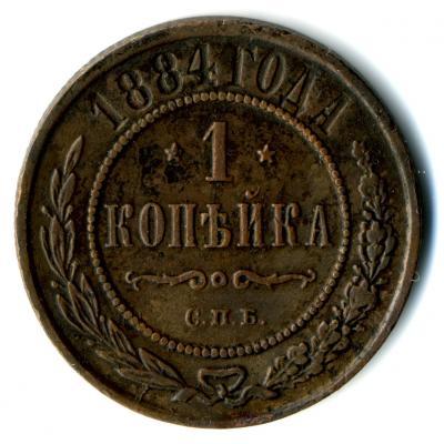 1884_01.jpg