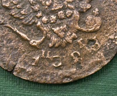 1823 4.jpg