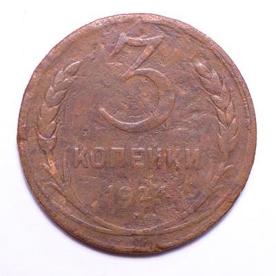 3к-1924-РГ_4.jpg