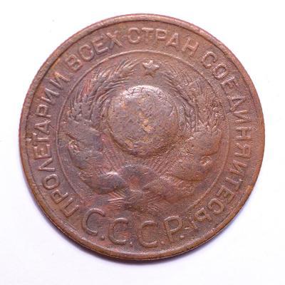 3к-1924-РГ_5.jpg