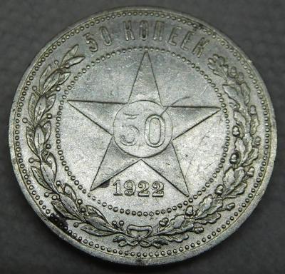 DSCN1356.JPG