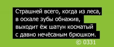 post-23117-0-17863600-1454447928_thumb.jpg
