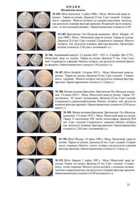 -Азия Австралия Океания.page23.jpg