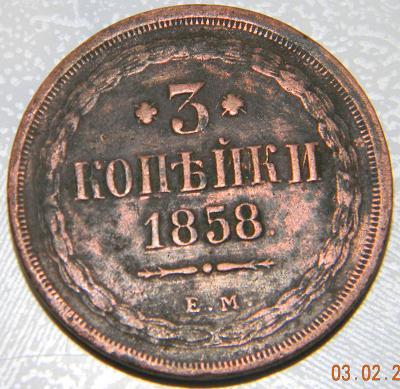 post-13108-0-69194700-1454596749_thumb.j