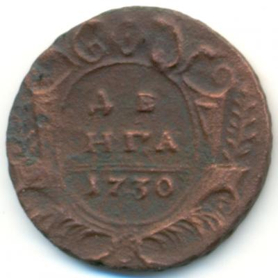 1441b1-300 р..jpg