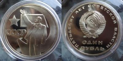 50 лет ВОСР.jpg