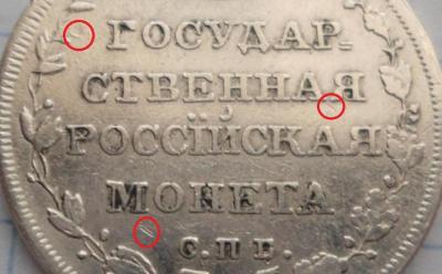 1810.3.jpg
