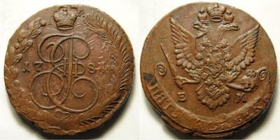 1784.jpg