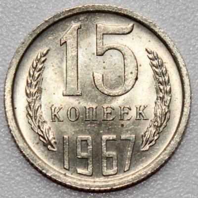 16-67р.jpg