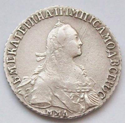 1770 EI.7.JPG