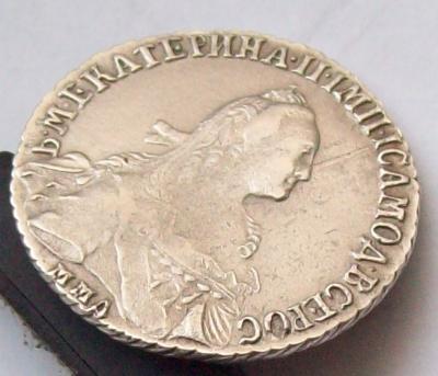 1770 EI.3.JPG