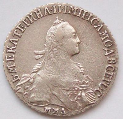 1770 EI.1.JPG