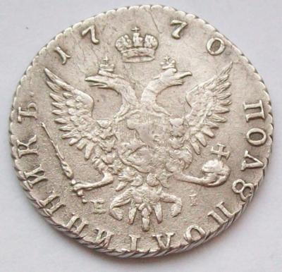 1770 EI.2.JPG