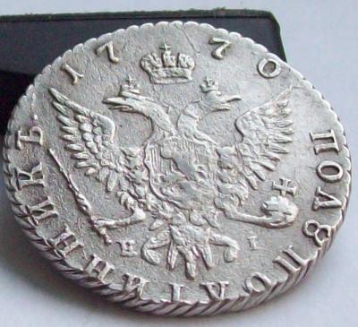 1770 EI.5.JPG