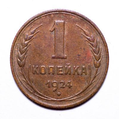 1к-1924-Ф4_1.jpg
