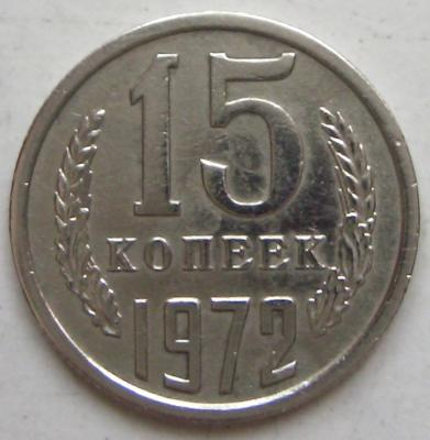1972-15.JPG