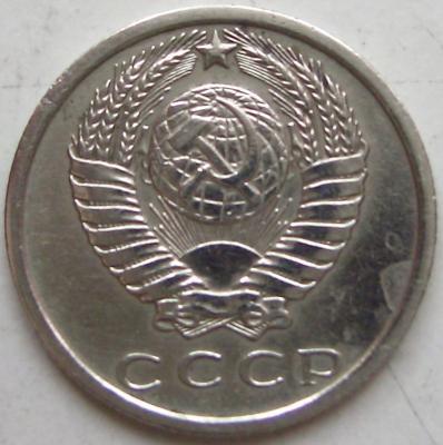 1972-1.JPG