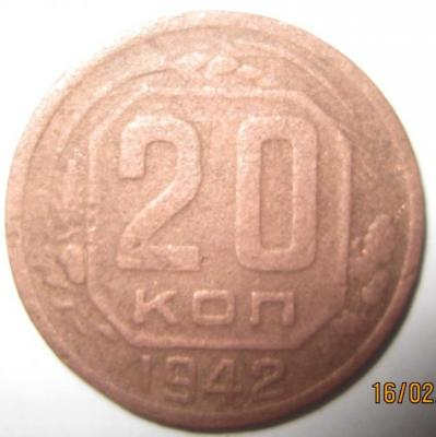 post-28045-0-84465300-1455648521_thumb.jpg