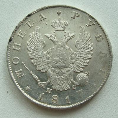 post-19571-0-67957400-1455725521_thumb.jpg