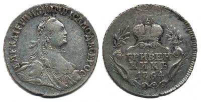 grivennik 1764.jpg