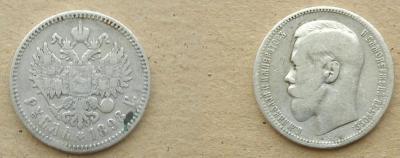 1р1898 Париж 3 - копия.jpg