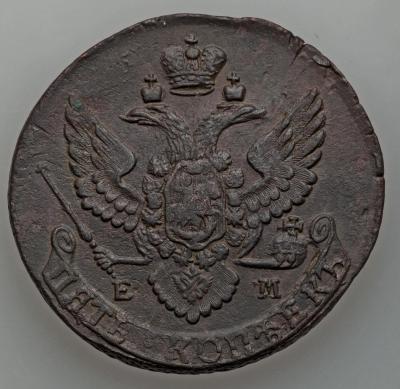 1791а.jpg