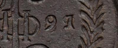 1791.1.jpg