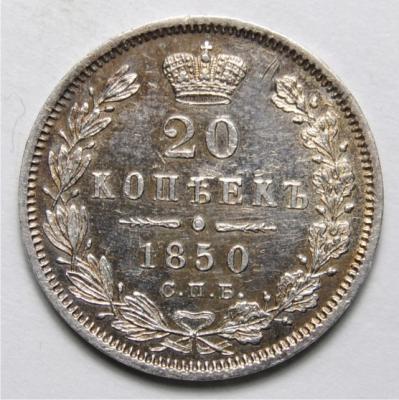 20 копеек 1850 1.jpg