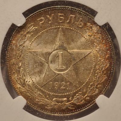 1-1921р.JPG