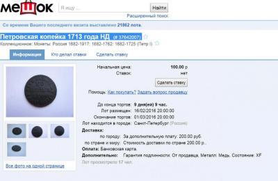 post-13108-0-97096200-1456042328_thumb.jpg
