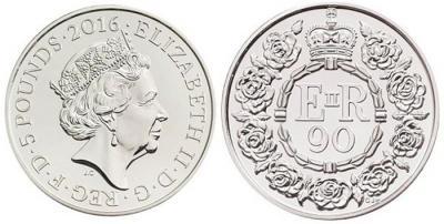 5 фунтов – 90 лет со дня рождения Королевы.jpg