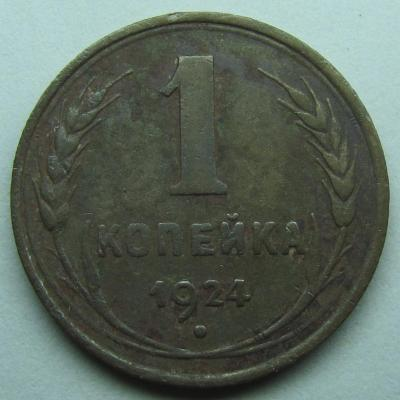 1kop24(1).jpg