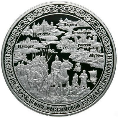 moneta-murom-11.jpg