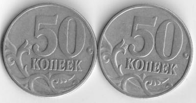 2002-50-рев.jpg