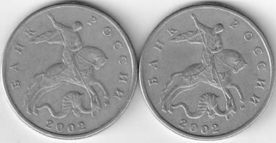 50-2002-в.jpg