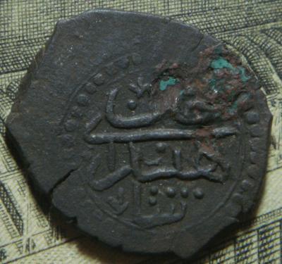 Монеты золотой Орды (2).JPG