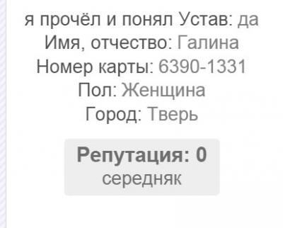 post-13108-0-32216700-1456473494_thumb.j