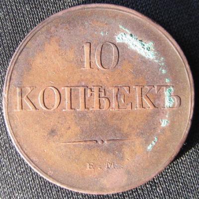1832 цнф..jpg