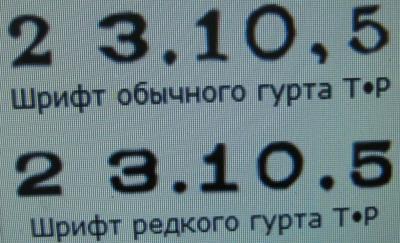 post-33212-0-79285200-1456666443_thumb.jpg