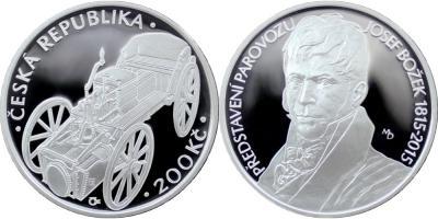 28 февраля 1782 года родился Йосеф Божек, чешской механики.jpg