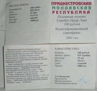 р1.jpg