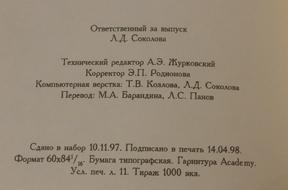 post-1819-0-46850100-1456815520.jpg