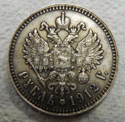 Рублёвик 3.JPG